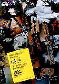 """once upon a time in 横浜 〜B'z LIVE-GYM'99 """"Brotherhood""""〜 [DVD]"""