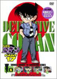 名探偵コナンDVD PART17 vol.6 [DVD]