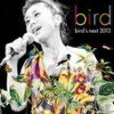 [CD] bird/bird's nest 2013(Blu-specCD2)