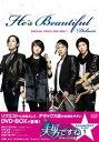[DVD] 美男<イケメン>ですね デラックス版 スペシャルプライス DVD-BOX1