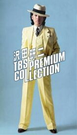 沢田研二 TBS PREMIUM COLLECTION [DVD]