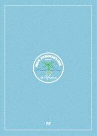 iKON SUMMERTIME SEASON3 in HAWAII(初回生産限定) [DVD]