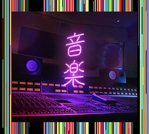 【CD】 音楽(初回生産限定盤)
