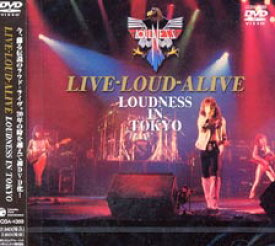 LIVE-LOUD-ALIVE LOUDNESS IN TOKYO [DVD]