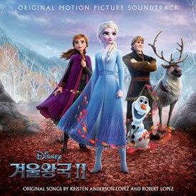 輸入盤 O.S.T. / FROZEN 2 (KOREAN VERSION) [CD]