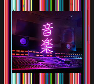 【CD】 音楽(通常盤)
