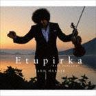 [CD] 葉加瀬太郎/エトピリカ -Best Acoustic-(通常盤)
