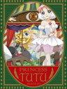 プリンセスチュチュ Blu-ray BOX(期間限定版) [Blu-ray]