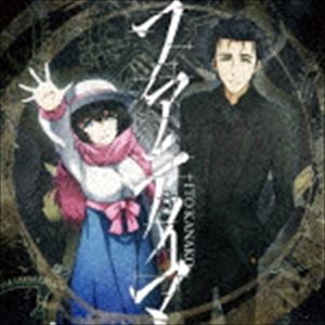 いとうかなこ / ファティマ(エンハンスドCD) [CD]