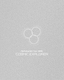 Perfume 6th Tour 2016「COSMIC EXPLORER」(初回限定盤) [Blu-ray]