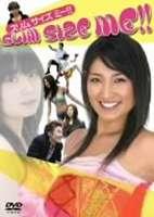 SLIM SIZE ME!! [DVD]