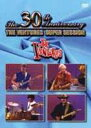 [DVD] ベンチャーズ/結成30周年記念 ベンチャーズ・スーパー・セッション