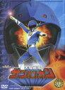 [DVD] 太陽戦隊サンバルカン VOL.2