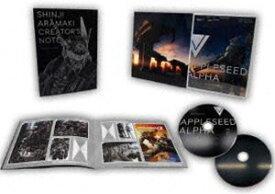 アップルシード アルファ(完全生産限定版) [Blu-ray]