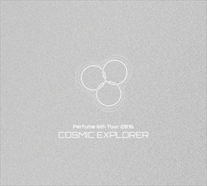 [DVD] Perfume 6th Tour 2016「COSMIC EXPLORER」(初回限定盤)