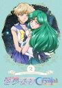 [DVD] 美少女戦士セーラームーンCrystal SeasonIII DVD【通常版】2