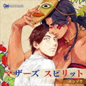 [CD] (ドラマCD) BLCDコレクション マザーズ スピリット