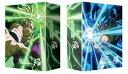 ドラゴンボール超 ブロリー 特別限定版 DVD (初回仕様) [DVD]