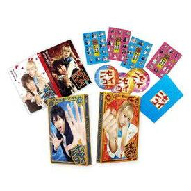 ニセコイ 豪華版DVD [DVD]