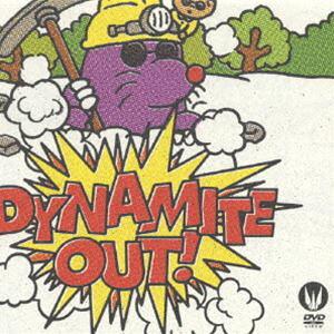 【DVD】 Dynamite out