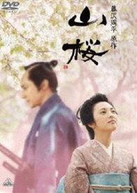 山桜(通常版) [DVD]
