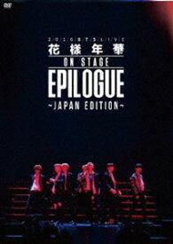 防弾少年団/2016 BTS LIVE<花様年華 on stage:epilogue>〜japan edition〜(DVD) [DVD]