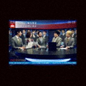 【CD】 ニュース