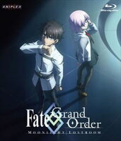 【Blu-ray】 Fate/Grand Order -MOONLIGHT/LOSTROOM-