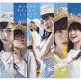 STU48 / 思い出せる恋をしよう(初回限定盤/Type A/CD+DVD) [CD]