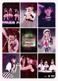 Buono!ライブ2017〜Pienezza!〜 [DVD]