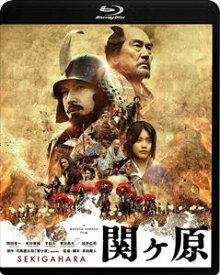 関ヶ原 Blu-ray 通常版 [Blu-ray]