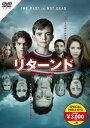 [DVD] リターンド/RETURNED スペシャルプライスDVD-BOX