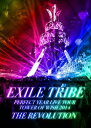 [Blu-ray] EXILE TRIBE/EXILE TRIBE PERFECT YEAR LIVE TOUR TOWER OF WISH 2014 〜THE...