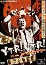 [DVD] デビュー10周年記念 矢野通〜Y・T・R〜