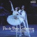[CD] アレクセイ・ボゴラード(cond)/モスクワ・バレエ・ガラ〜パ・ド・ドゥ集 Vol.1