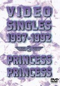 PRINCESS PRINCESS/VIDEO SINGLES 1987-1992 [DVD]