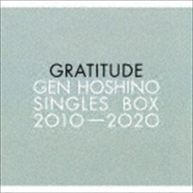 """星野源 / Gen Hoshino Singles Box """"GRATITUDE""""(初回限定盤/11CD(12)+10DVD+特典CD+特典BD) (初回仕様) [CD]"""