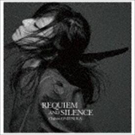 鬼束ちひろ / REQUIEM AND SILENCE プレミアム・コレクターズ・エディション(完全生産限定盤/4SHM-CD) (初回仕様) [CD]