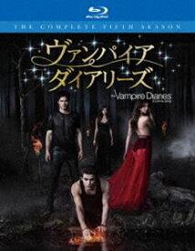 ヴァンパイア・ダイアリーズ〈フィフス・シーズン〉 コンプリート・ボックス [DVD]