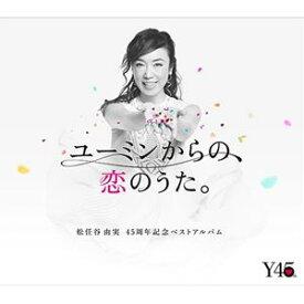 松任谷由実 / ユーミンからの、恋のうた。(初回限定盤B/3CD+DVD) [CD]