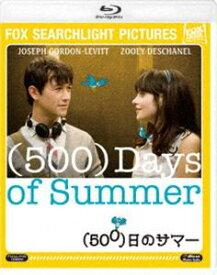 500日のサマー [Blu-ray]