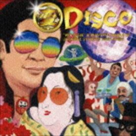 変DISCO [CD]