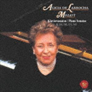 アリシア・デ・ラローチャ(p) / モーツァルト:ピアノ・ソナタ第8番、第10番 第11番「トルコ行進曲付き」&第15番(期間生産限定盤) [CD]