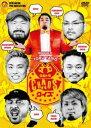 [DVD] 新日本プロレス矢野通プロデュース「ウルトラCHAOSクイズ」