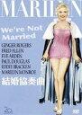 [DVD] 結婚協奏曲
