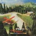 [CD] THE SQUARE/うち水にRainbow