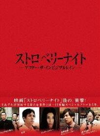 ストロベリーナイト アフター・ザ・インビジブルレイン DVD [DVD]