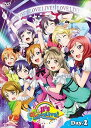 [DVD] ラブライブ!μ's Go→Go! LoveLive! 2015〜Dream Sensation!〜 DVD Day2
