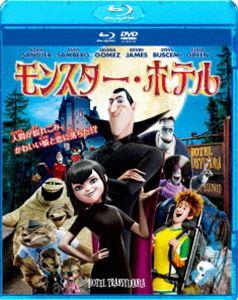 [Blu-ray] モンスター・ホテル