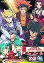 [DVD] 遊戯王5D's DVDシリーズ DUELBOX【13】(最終)